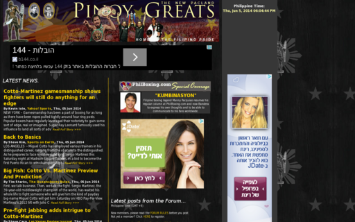 Access pinoygreats.com using Hola Unblocker web proxy