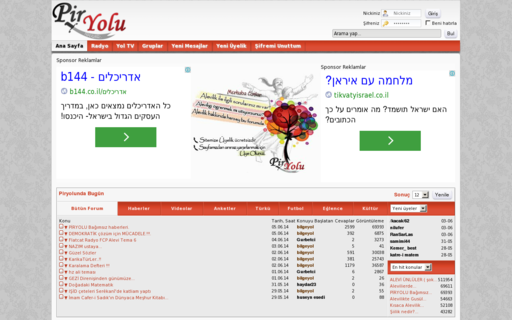 Access piryolu.com using Hola Unblocker web proxy
