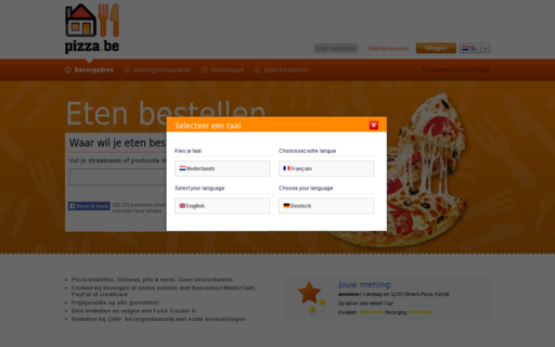 Access pizza.be using Hola Unblocker web proxy