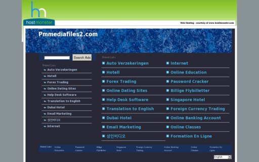 Access pmmediafiles2.com using Hola Unblocker web proxy