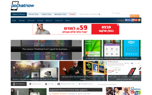 Access pocketnow.com using Hola Unblocker web proxy