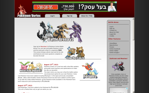 Access pokemon-vortex.com using Hola Unblocker web proxy