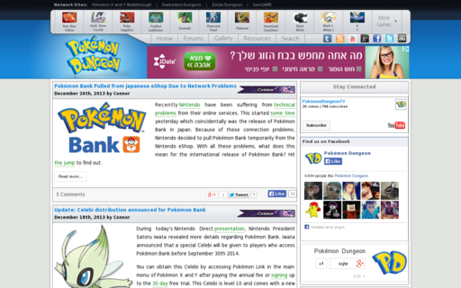 Access pokemondungeon.net using Hola Unblocker web proxy