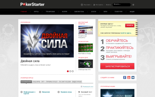 Access pokerstarter.org using Hola Unblocker web proxy