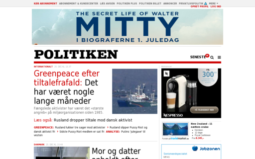 Access politiken.dk using Hola Unblocker web proxy