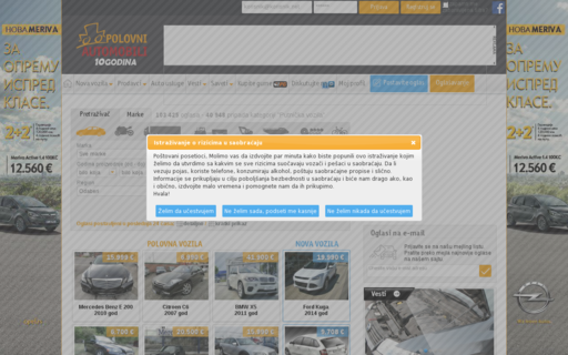 Access polovniautomobili.com using Hola Unblocker web proxy
