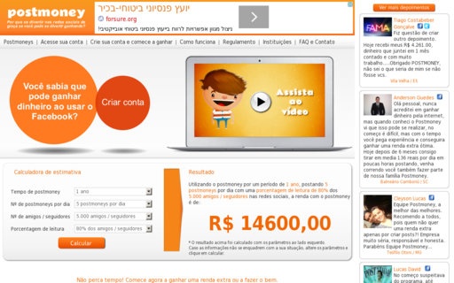 Access postmoney.com.br using Hola Unblocker web proxy