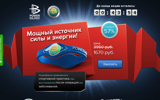 Access power-braselet.ru using Hola Unblocker web proxy