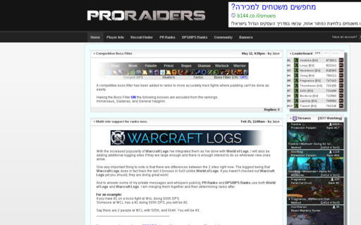 Access proraiders.com using Hola Unblocker web proxy