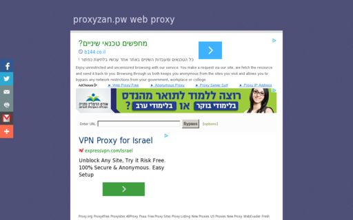 Access proxyzan.pw using Hola Unblocker web proxy