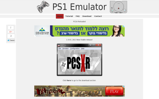 Access ps1emulator.com using Hola Unblocker web proxy