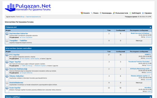 Access pulqazan.net using Hola Unblocker web proxy
