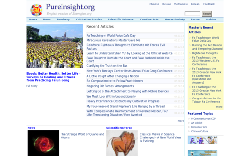 Access pureinsight.org using Hola Unblocker web proxy