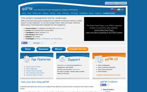 Access qdpm.net using Hola Unblocker web proxy