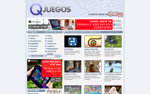 Access qjuegos.com using Hola Unblocker web proxy