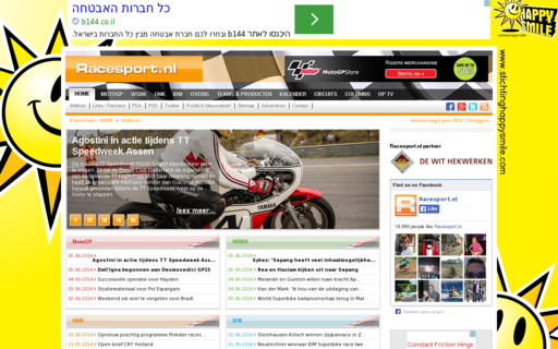Access racesport.nl using Hola Unblocker web proxy