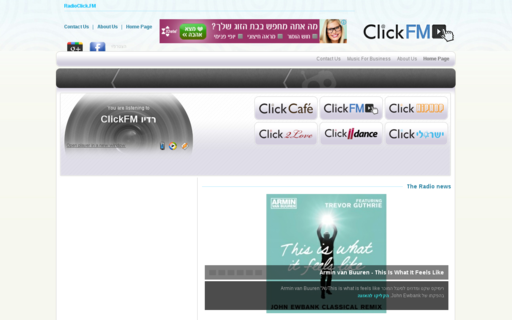 Access radioclick.fm using Hola Unblocker web proxy