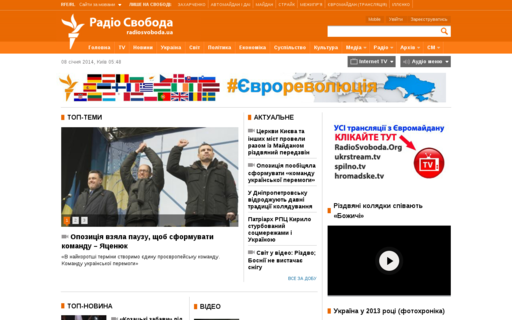 Access radiosvoboda.org using Hola Unblocker web proxy