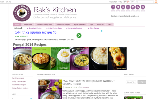 Access rakskitchen.net using Hola Unblocker web proxy