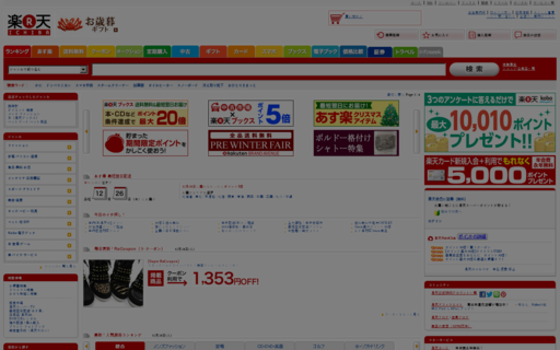 Access rakuten.co.jp using Hola Unblocker web proxy