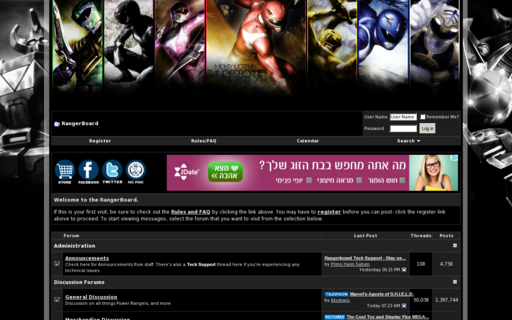 Access rangerboard.com using Hola Unblocker web proxy