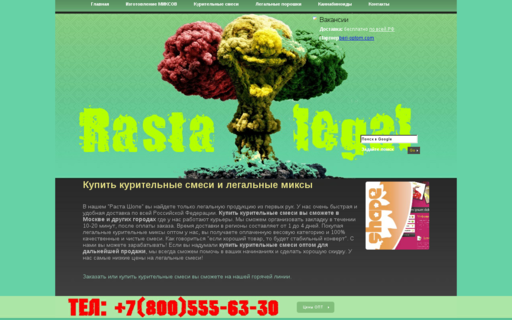 Access rasta-legal.com using Hola Unblocker web proxy