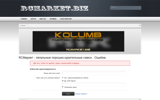 Access rcmarket.biz using Hola Unblocker web proxy