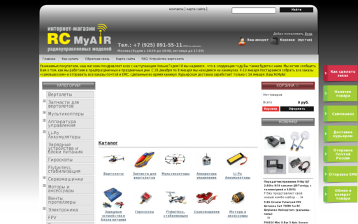 Access rcmyair.ru using Hola Unblocker web proxy