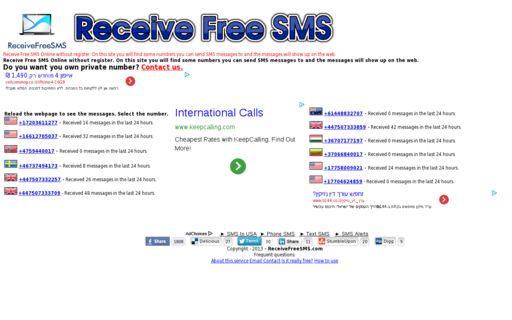 Access receivefreesms.com using Hola Unblocker web proxy