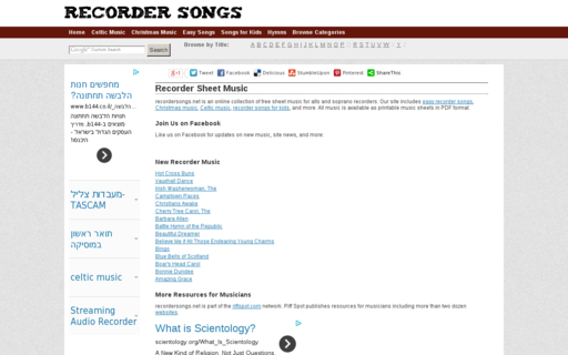 Access recordersongs.net using Hola Unblocker web proxy
