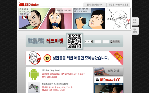 Access redmarket.kr using Hola Unblocker web proxy