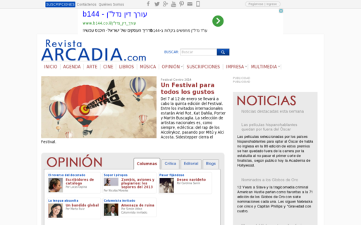 Access revistaarcadia.com using Hola Unblocker web proxy