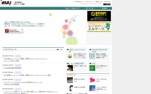Access riaj.or.jp using Hola Unblocker web proxy