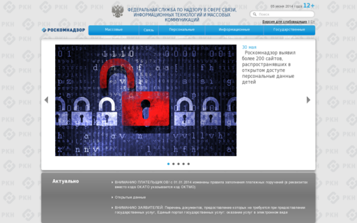 Access rkn.gov.ru using Hola Unblocker web proxy