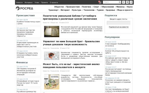 Access rosred.ru using Hola Unblocker web proxy