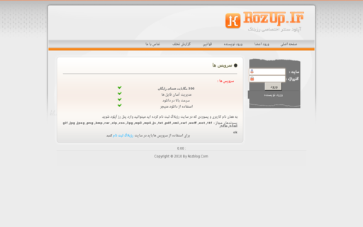 Access rozup.ir using Hola Unblocker web proxy