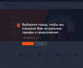 Access rt.ru using Hola Unblocker web proxy