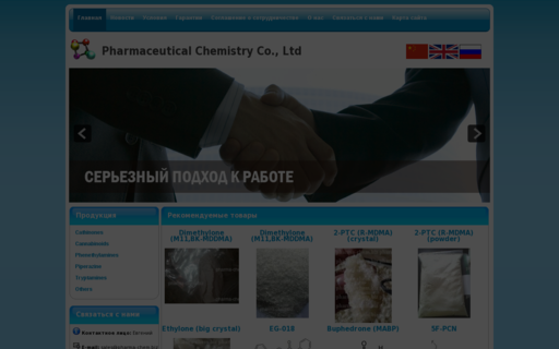 Access ru.pharma-chem.biz using Hola Unblocker web proxy