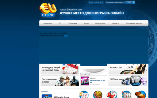 Access russian.eucasino.com using Hola Unblocker web proxy