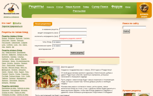 Access russianfood.com using Hola Unblocker web proxy