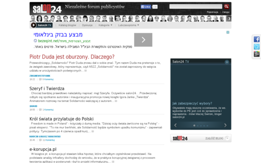 Access salon24.pl using Hola Unblocker web proxy