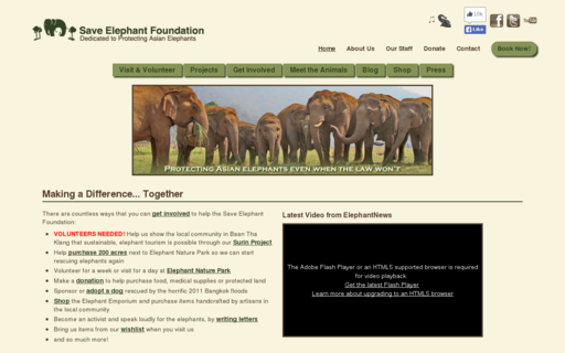 Access saveelephant.org using Hola Unblocker web proxy