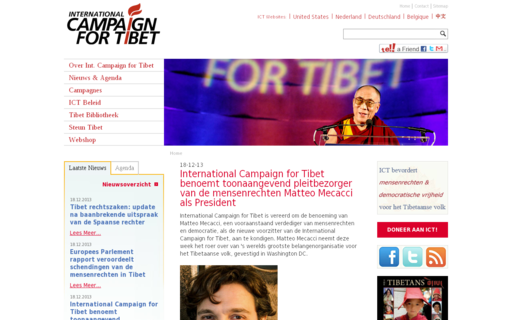 Access savetibet.nl using Hola Unblocker web proxy