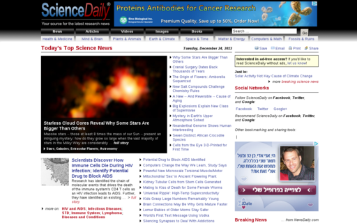 Access sciencedaily.com using Hola Unblocker web proxy