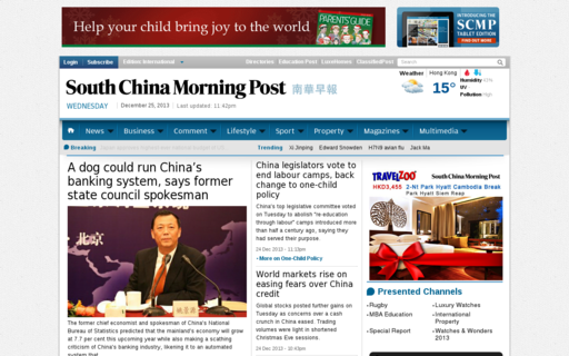 Access scmp.com using Hola Unblocker web proxy