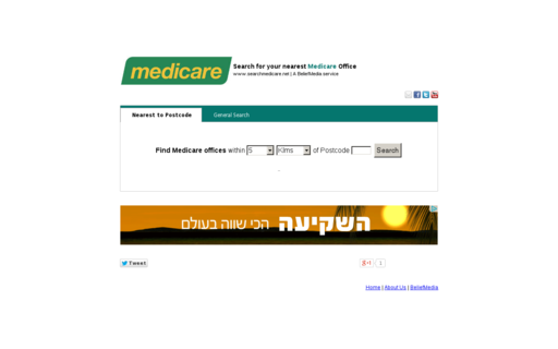 Access searchmedicare.net using Hola Unblocker web proxy