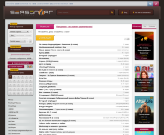Access seasonvar.ru using Hola Unblocker web proxy
