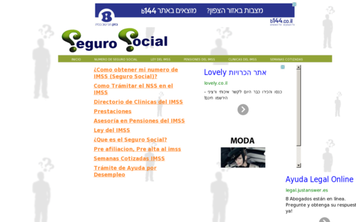 Access segurosocial.mx using Hola Unblocker web proxy