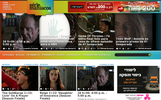 Access seriemaniacos.tv using Hola Unblocker web proxy