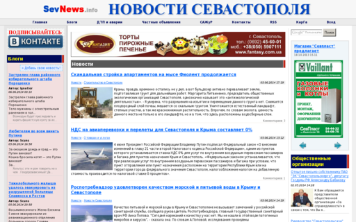 Access sevnews.info using Hola Unblocker web proxy
